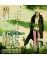 BUY NEW mushishi - 59860 Premium Anime Print Poster