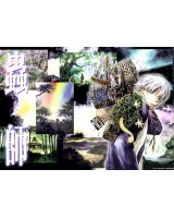 BUY NEW mushishi - 68531 Premium Anime Print Poster