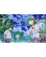 BUY NEW mushiuta - 136181 Premium Anime Print Poster