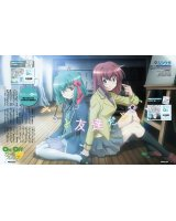 BUY NEW mushiuta - 139203 Premium Anime Print Poster
