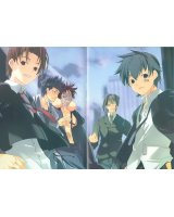 BUY NEW mushiuta - 149617 Premium Anime Print Poster