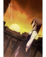 BUY NEW mushiuta - 167745 Premium Anime Print Poster