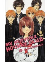 BUY NEW my heavenly hockey club - 159467 Premium Anime Print Poster