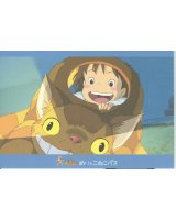 BUY NEW my neighbor totoro - 19357 Premium Anime Print Poster