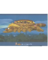 BUY NEW my neighbor totoro - 19359 Premium Anime Print Poster