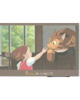 BUY NEW my neighbor totoro - 24769 Premium Anime Print Poster