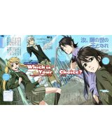 BUY NEW nabari no ou - 175079 Premium Anime Print Poster