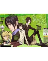 BUY NEW nabari no ou - 175571 Premium Anime Print Poster
