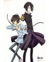 BUY NEW nabari no ou - 177814 Premium Anime Print Poster