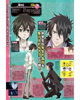 BUY NEW nabari no ou - 177991 Premium Anime Print Poster