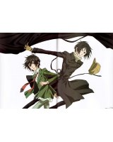 BUY NEW nabari no ou - 179016 Premium Anime Print Poster