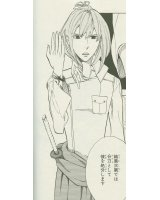 BUY NEW nabari no ou - 184088 Premium Anime Print Poster