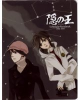BUY NEW nabari no ou - 184091 Premium Anime Print Poster