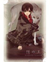 BUY NEW nabari no ou - 185112 Premium Anime Print Poster