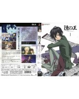 BUY NEW nabari no ou - 193966 Premium Anime Print Poster