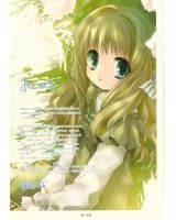BUY NEW nadia secret of blue water - 104773 Premium Anime Print Poster