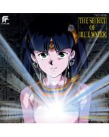 BUY NEW nadia secret of blue water - 127400 Premium Anime Print Poster