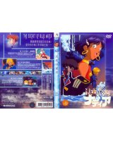 BUY NEW nadia secret of blue water - 134832 Premium Anime Print Poster