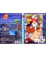 BUY NEW nadia secret of blue water - 135020 Premium Anime Print Poster