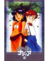 BUY NEW nadia secret of blue water - 135025 Premium Anime Print Poster