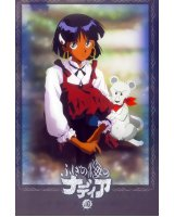 BUY NEW nadia secret of blue water - 144411 Premium Anime Print Poster