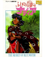 BUY NEW nadia secret of blue water - 14886 Premium Anime Print Poster