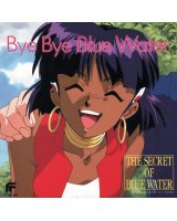 BUY NEW nadia secret of blue water - 150542 Premium Anime Print Poster