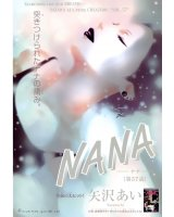 BUY NEW nana - 10962 Premium Anime Print Poster