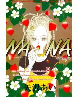 BUY NEW nana - 129250 Premium Anime Print Poster