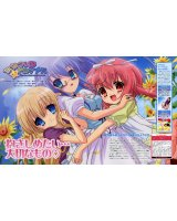 BUY NEW nanatsuiro drops - 139218 Premium Anime Print Poster