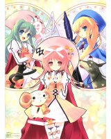 BUY NEW nanatsuiro drops - 143677 Premium Anime Print Poster