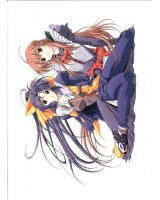 BUY NEW natural - 138976 Premium Anime Print Poster