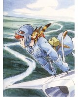 BUY NEW nausicaa valley of the wind - 71847 Premium Anime Print Poster