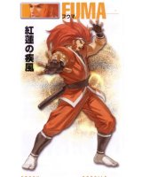 BUY NEW neo geo battle coliseum - 108479 Premium Anime Print Poster