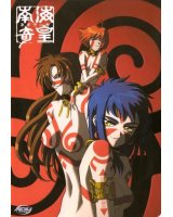 BUY NEW neoranga - 85274 Premium Anime Print Poster