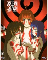 BUY NEW neoranga - 10552 Premium Anime Print Poster