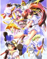 BUY NEW neosphere of the deep blue sky - 92837 Premium Anime Print Poster