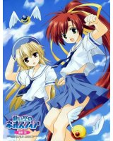 BUY NEW neosphere of the deep blue sky - 92948 Premium Anime Print Poster