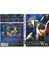 new mobile report gundam wing - 146607