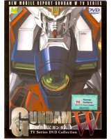 new mobile report gundam wing - 146814