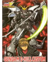 new mobile report gundam wing - 151727
