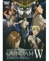 new mobile report gundam wing - 152651