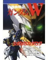 new mobile report gundam wing - 173890