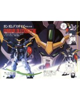 new mobile report gundam wing - 174018
