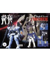 new mobile report gundam wing - 175138