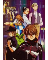 new mobile report gundam wing - 180123