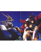 new mobile report gundam wing - 180138