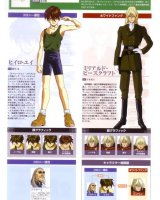new mobile report gundam wing - 183815