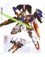 new mobile report gundam wing - 184340