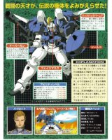 new mobile report gundam wing - 194249